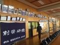 常磐高等学校现场视频3