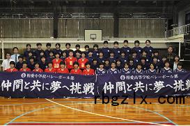 相爱学园俱乐部活动(排球)