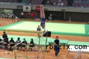 相爱学园中学俱乐部活动(器械体操)