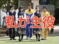 八王子学园八王子高等学校官方视频中文版