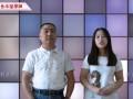日本留学生考试介绍 (1播放)