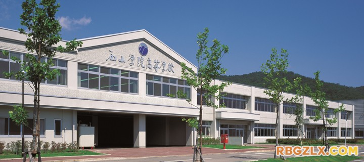 西山学院高等学校2018年4月入学中国留学生招生信息