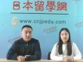 谨防日本高中留学中的营销陷阱 (4播放)