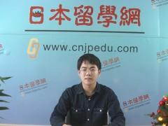 日本留学:日本出入境指南