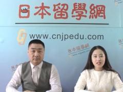 日本高中留学:2018可以申请的日本高中