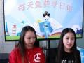 趣味日语小课堂—日本的伴手礼 (44播放)
