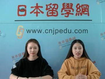 会津北岭高中:可以免收学费的日本高中名校