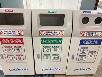 趣味日语小课堂—日本的垃圾分类