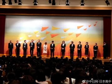 云雀丘学园·云雀丘高中入学仪式