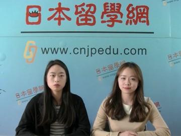 日本高中留学:学习日语的重要性 (11播放)