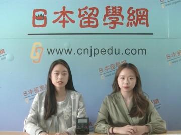 日本高中留学:日语学习技巧 (8播放)