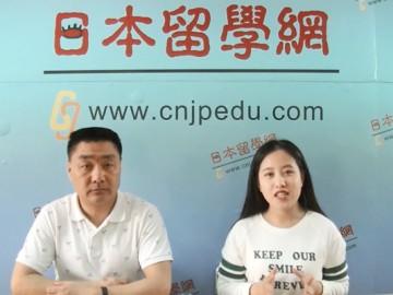 日本高中留学办理流程 (11播放)