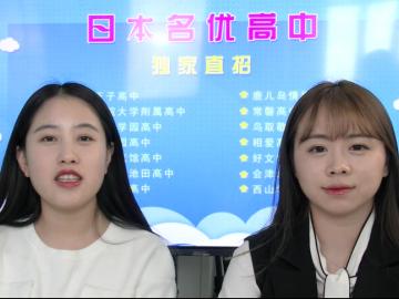 日本高中留学:日本的地震和防震措施 (8播放)
