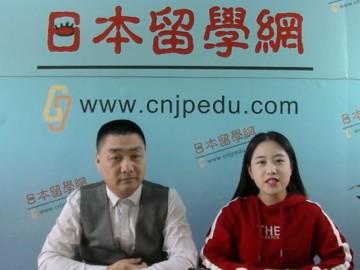 """微信小程序""""日本高中留学网""""使用讲解 (5播放)"""