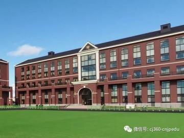 日本名高中(六)仙台育英学园高中