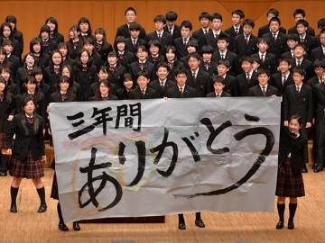 2019年可以申请的日本高中名校录