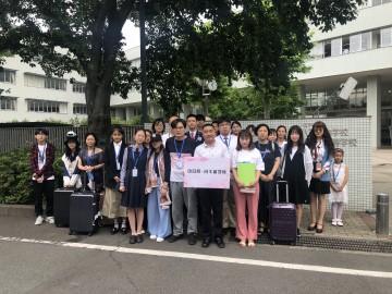 2019——亲自走进八王子学园高等学校