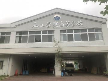 2019——亲赏西山学院校园风光