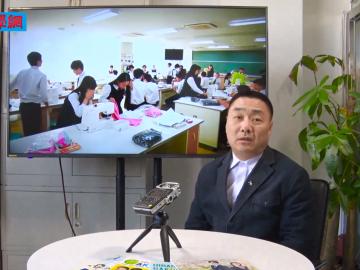 日本留学漫谈:静待花开的大爱关怀 (2播放)