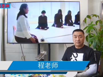 【留学问答】考取日本大学时迷茫怎么办? (153播放)