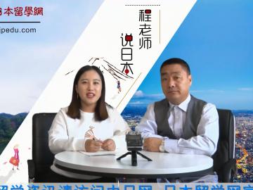 【日本漫谈】在日本如何去医院做检查 (191播放)