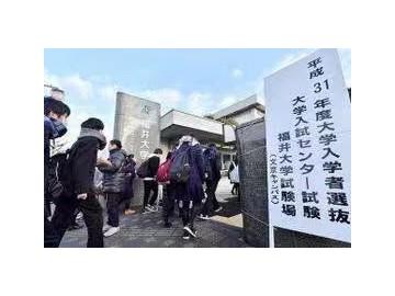 日本高中老师希望延迟明年大学入试时间