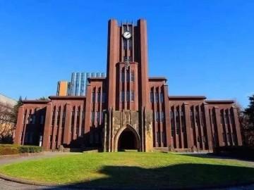 在日本读大学要花多少钱?
